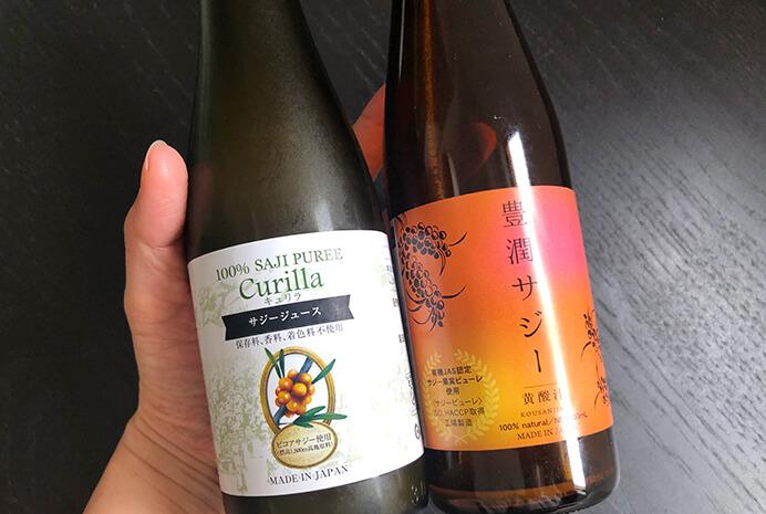 豊潤サジージュースとキュリラサジージュース