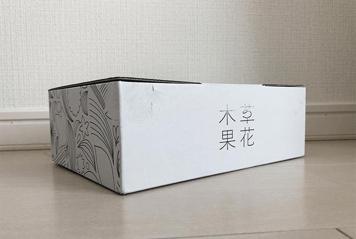 白花八草の箱