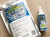 次亜塩素酸水 コロバスターのおすすめの使い方は?消臭除菌対策として最高でした